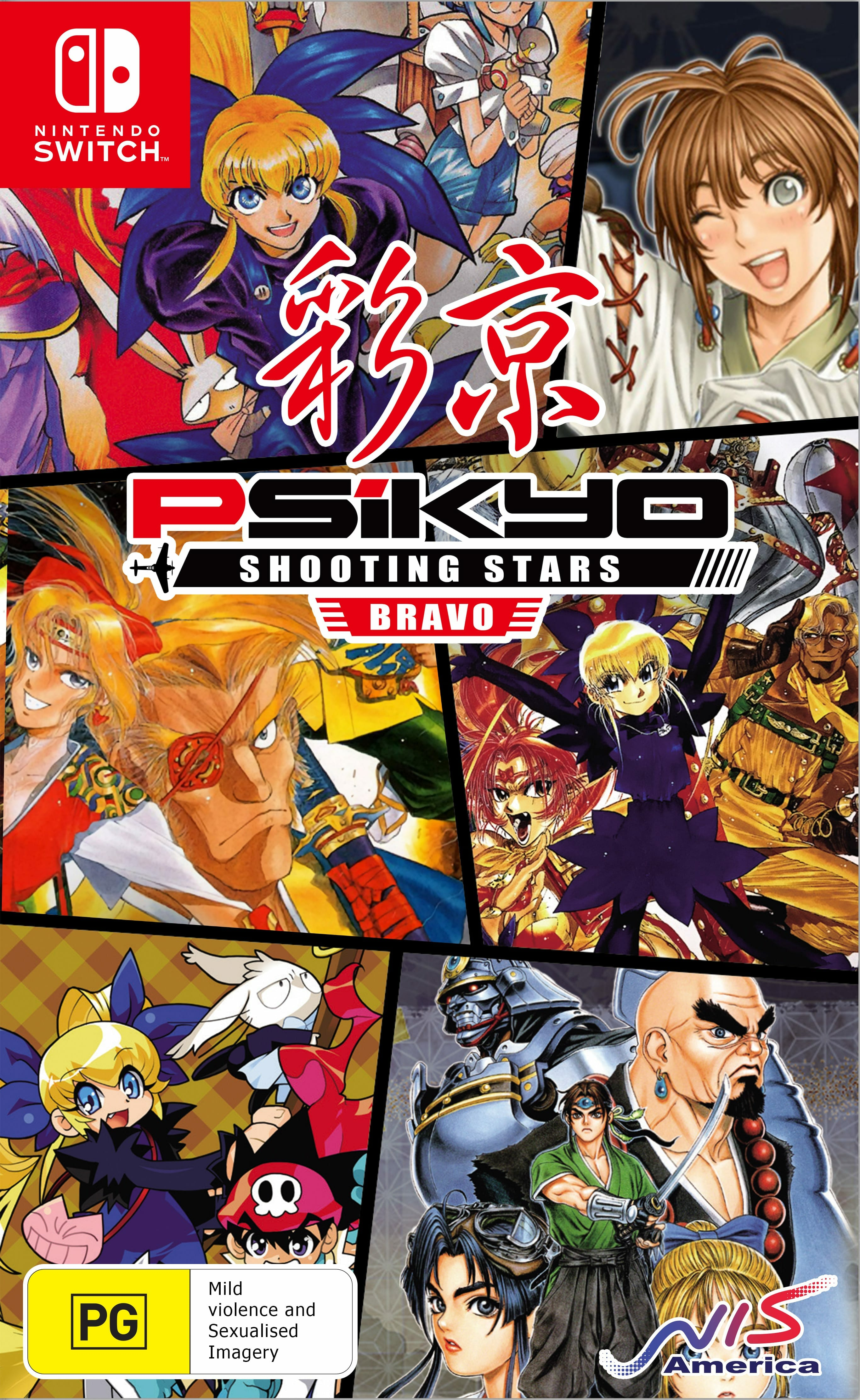 Psikyo Shooting Stars Alpha 1 - Psikyo Shooting Stars Alpha and Bravo Release Dates Announced