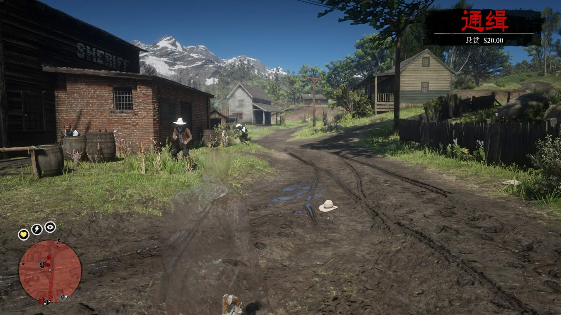 Red Dead Redemption 2 Invisibility Mod
