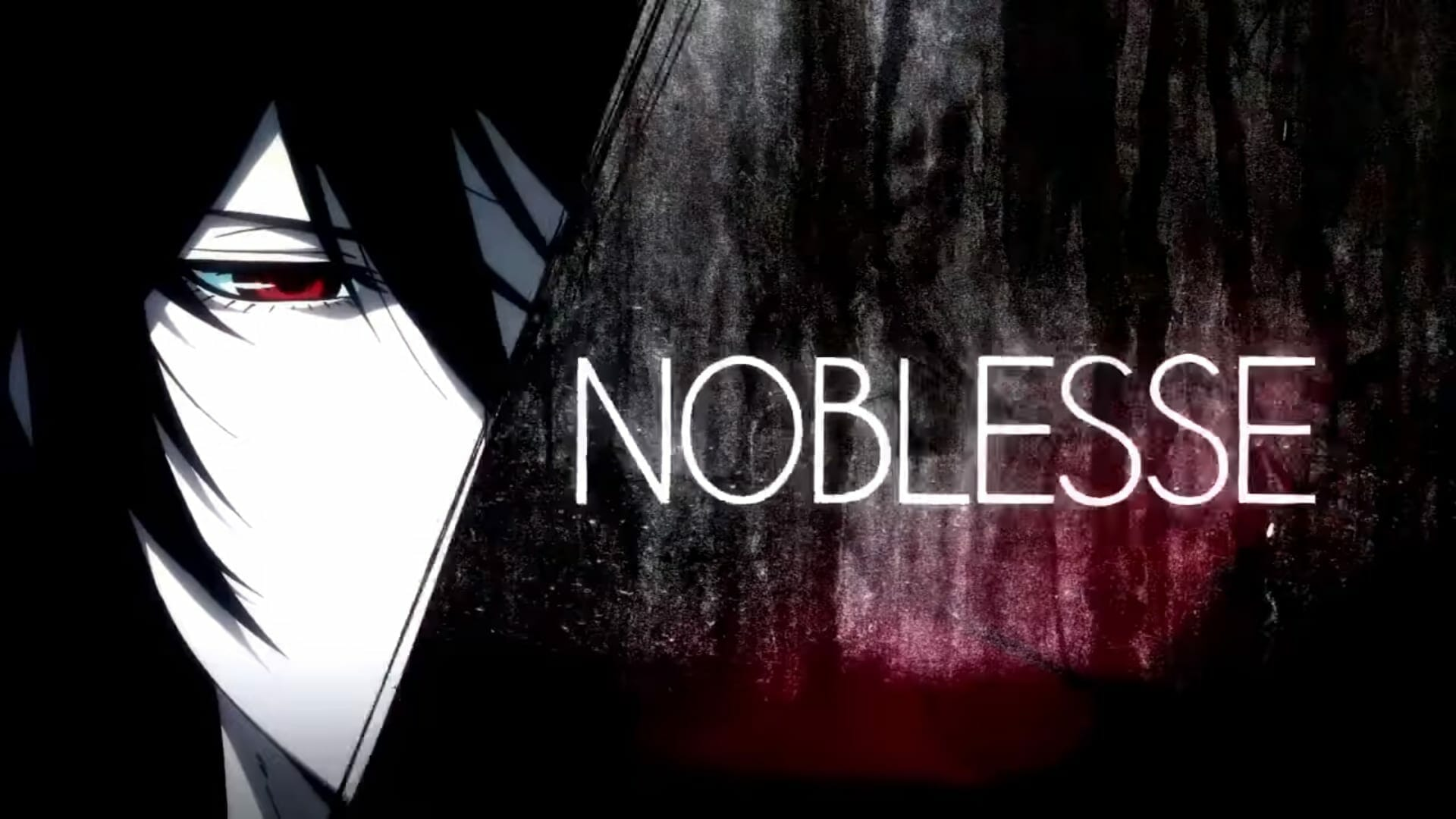 Noblesse anime
