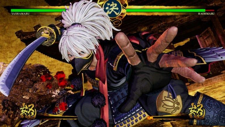 Change Samurai Shodown Resolution