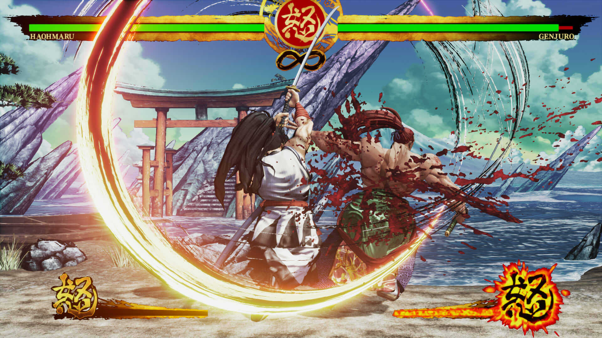 turn v-sync on in Samurai Shodown
