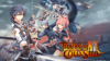 Trails of Cold Steel 3 for Nintendo Switch