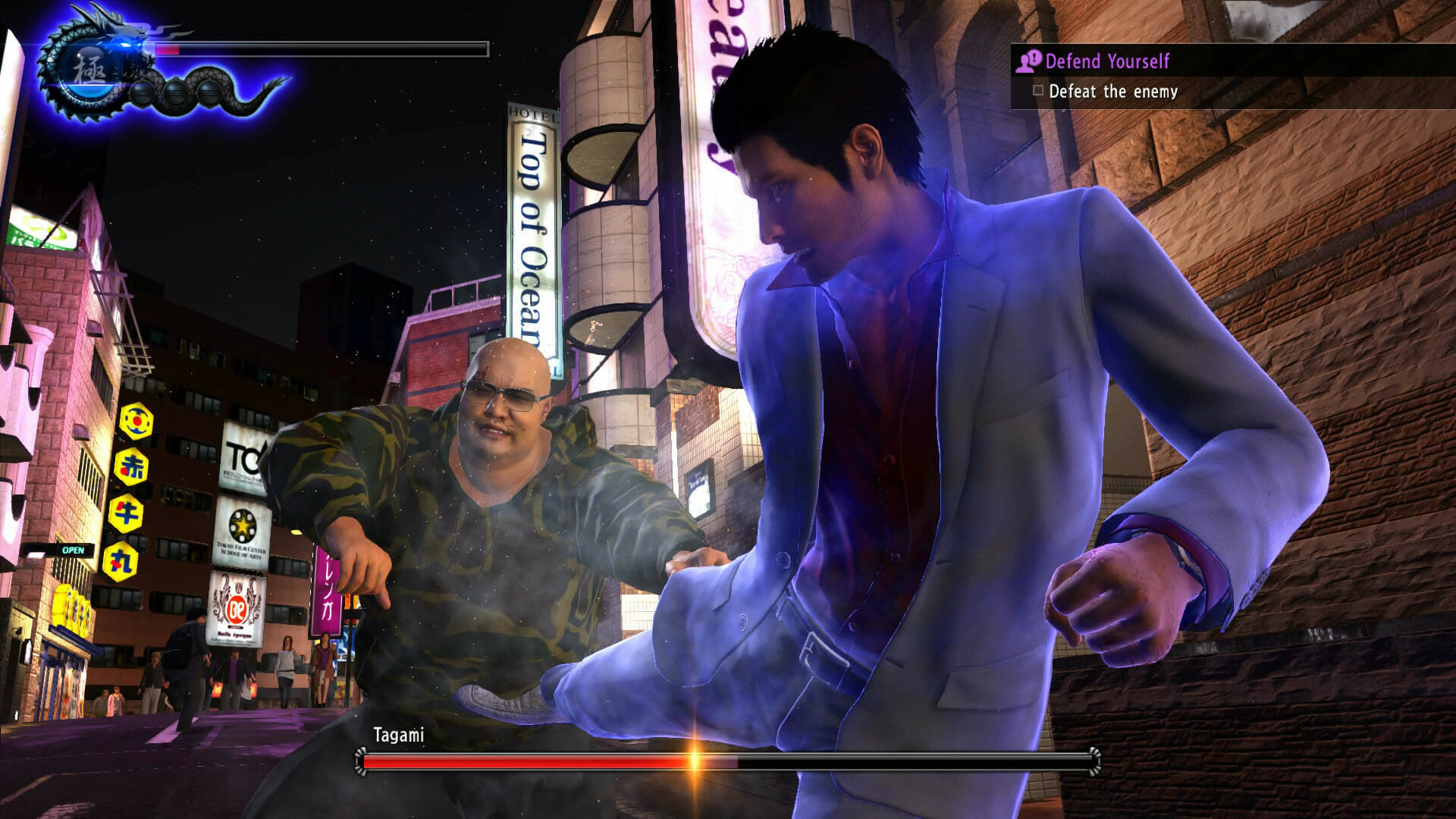yakuza 6 cracked