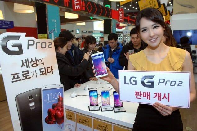 lg-g-pro-2-korea