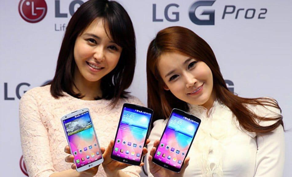 lg-g-pro-2-launch